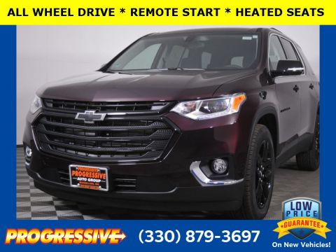 New 2018 Chevrolet Traverse LT